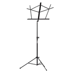 Yamaha Lightweight Sheet Music Stand (Metal)